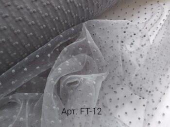 Фатин мягкий в горошек Серый (FT-12)