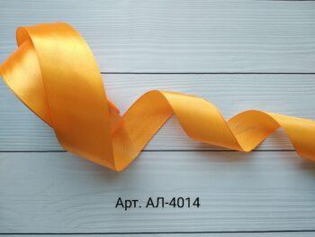 Атласная лента оранжевая