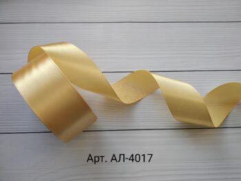 Атласная лента золотистая