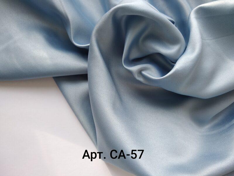 Атлас матовый серо-голубой