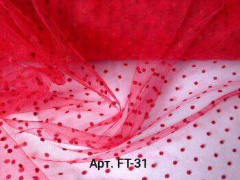 Фатин мягкий в горошек Красный (FT-31)