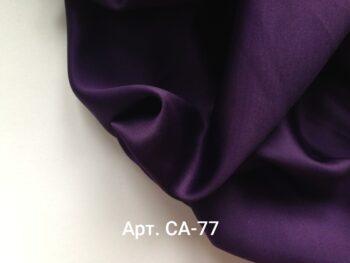 Атлас матовый фиолетовый