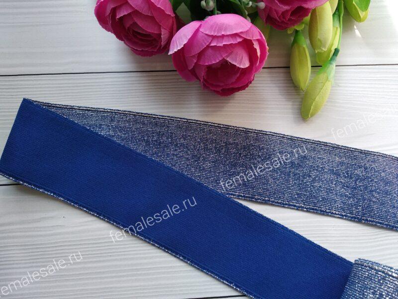 Резинка с люрексом синий
