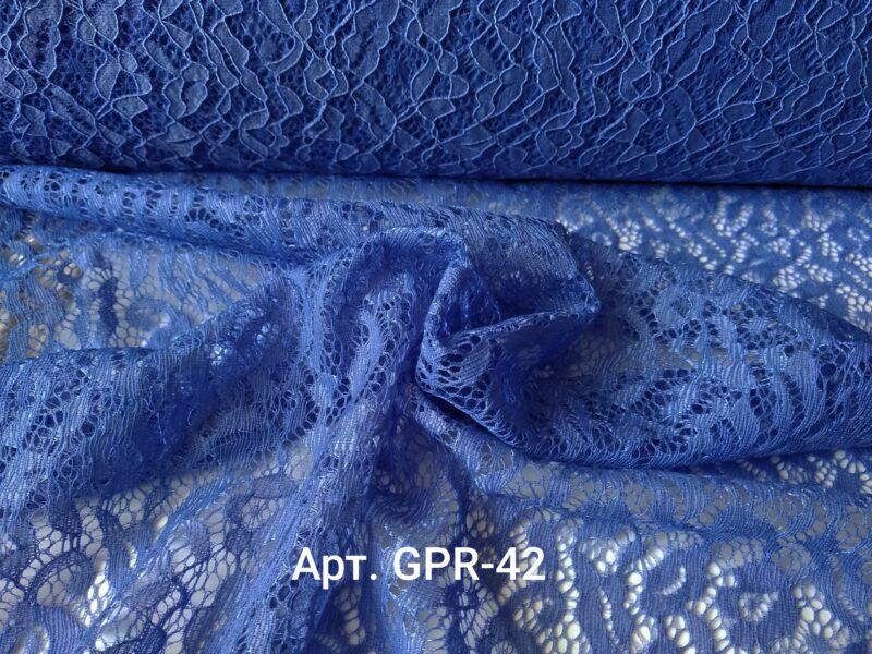 Гипюр Сине-лиловый (GPR-42)