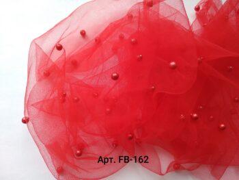 Фатин с бусинами Красный (FB-162)