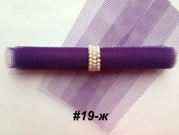 Фатин жесткий Grek Tul, Турция, ширина 2 метра, Фиолетовый