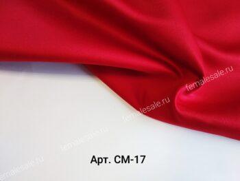 Атлас прокатный плотный красный