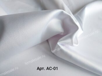 Атлас стрейч плотный Белый