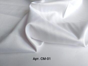 Атлас прокатный плотный белый