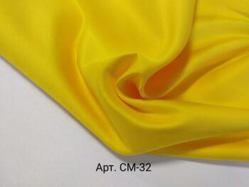 Атлас прокатный плотный желтый