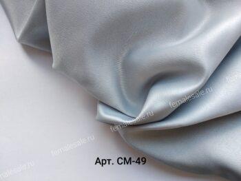 Атлас прокатный плотный серо-голубой