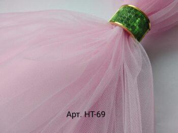 Еврофатин мягкий Нayal Светло-розовый (НТ-69)