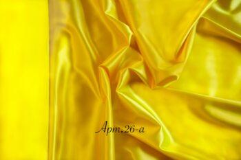 Атлас стрейч желтый