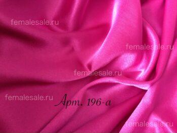 атлас стрейч ярко-розовый
