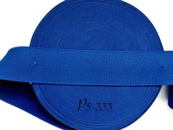 Резинка для пояса 5 см синяя