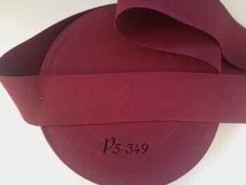 Резинка для пояса 5 см бордовая
