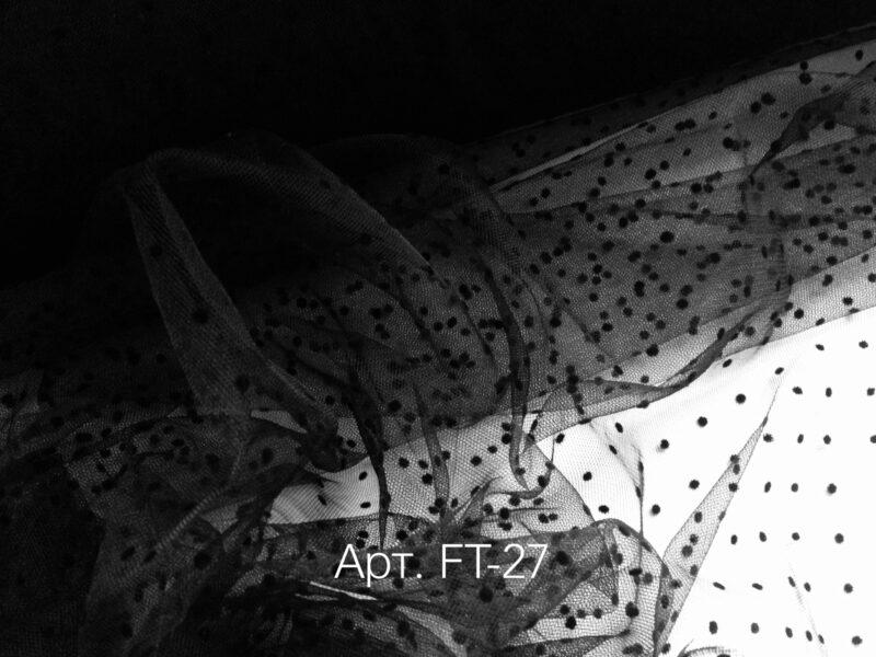 Фатин мягкий в горошек Черный (FT-27)
