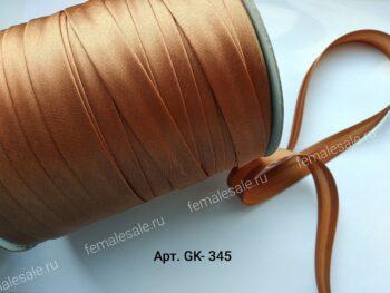 косая бейка коричневая