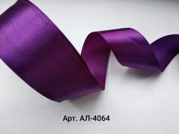 Атласная лента фиолетовая
