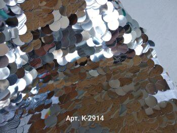 Ткань с крупными пайетками серебро