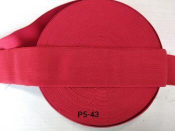 Резинка для пояса широкая красная