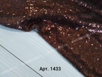Ткань с пайетками Коричневый