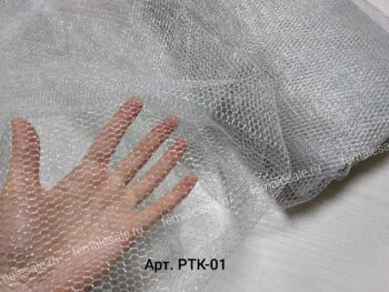 Фатин Ажур с крепной ячейкой серебро