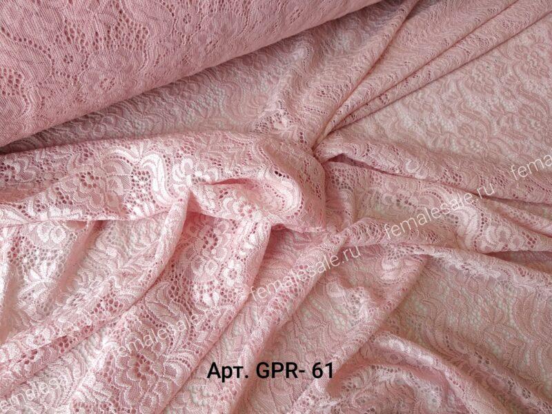 Гипюр пудрово-розовый