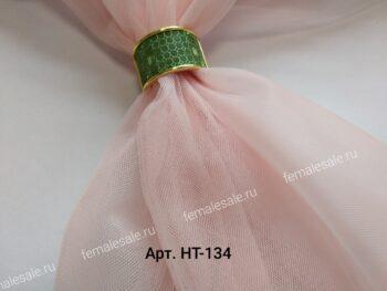 Еврофатин мягкий Хаяль пудрово-персиковый