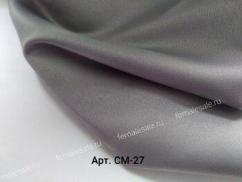 Атлас прокатный корсетный серый